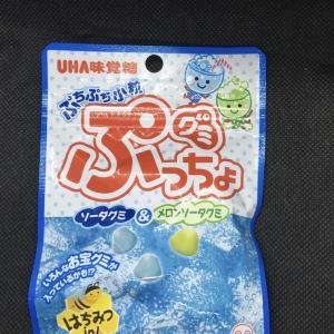 ぷっちょグミ 【UHA味覚糖】