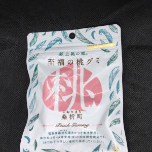至福の桃グミ 【UHA味覚糖】