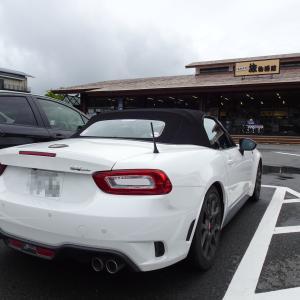 雨が止んだら箱根峠へ行こう!