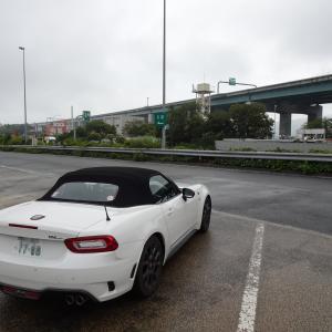 雨上がりの荒れた道… 乙女峠と長尾峠を行く。。。