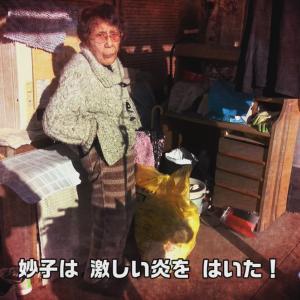【 動画 】ウチの婆さんをラスボス風にしてみました!