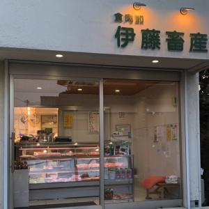 ステイホーム 4・・・「伊藤畜産 鶏肉卸」の巻
