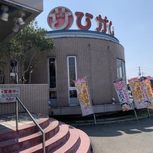 ステイホーム 5   「焼肉レストランひがしやま 六丁の目店」の巻
