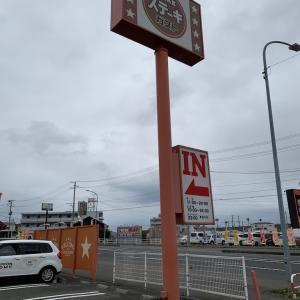 ステイホーム 8  「ステーキガスト 東仙台店」の巻