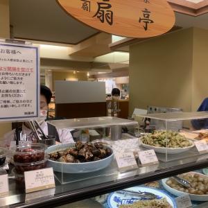 ダイエット中に誘惑多するデパ地下 パート2 「扇亭 藤崎店 」の巻