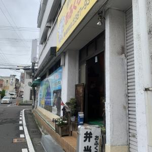お弁当でダイエットにチャレンジ 「おふくろ弁当 福田町店 」の巻