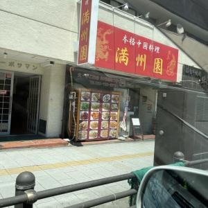 宮城県知事は有観客でやっても成功するか? 「満州園」の巻