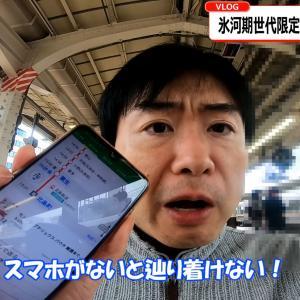 公務員試験を受けに加西市の北条駅へ向かう旅!【ドキュメント動画28】
