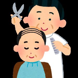 公務員試験、親の反応&散髪してイメチェン作戦!