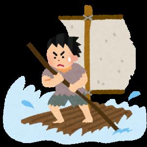 パソナ氷河期世代300人淡路島へ島流し!求人票を見る