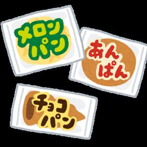 派遣会社の面接決定&菓子パンおじさん!