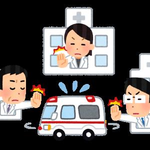 病院設備管理の面接へ行ってきました、仕事の問題点など!