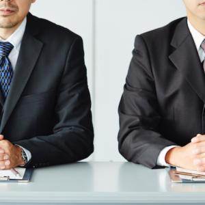 面接した会社は不採用&デイトレード結果、デイトレで勝ちたい!
