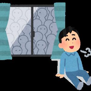 今月のアドセンス収益発表&東京一人暮らしの生活費
