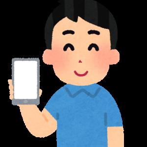 スマホ買った!&退社する時はちょっと気まずい【Xiaomi Redmi Note 9T】