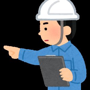 【仕事】安全確認は重要&ファンタシースターの思い出