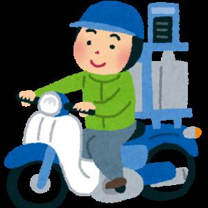 明日は給料日&バイク免許の申し込みをするがコロナのせいで!