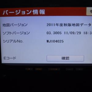【DIY】フォレスター SH ナビ交換+ドライブレコーダー取り付け ①