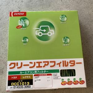 【DIY】レクサス RC エアフィルター交換