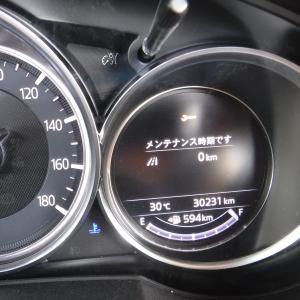 【DIY】マツダ CX5 オイル交換(ディーゼル)