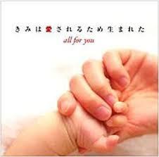☆お手伝いカード☆❤️神さまは私たちを愛しておられます。☆