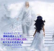 ☆神さまのみことばは私のうちのともしび、また、ひかりです。☆神さまは私たちを愛しておられます。☆