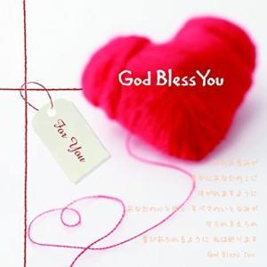あなたの心の望みを。☆神さまは私たちを愛しておられます。☆