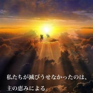 ただ黙って神を待ち望め。☆神さまは私たちを愛しておられます。☆