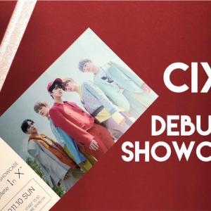CIXのデビューショーケースに行ってきました