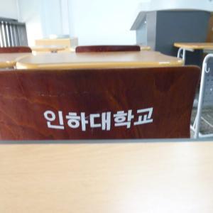 サマースクールという選択肢[韓国留学①]