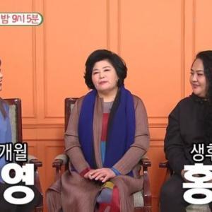 韓国で話題の最強姉妹 ホンジャメ