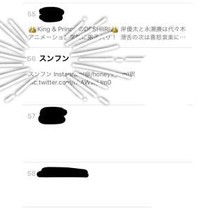 祝 C9BOYZでデビュー!スンフンって誰?!
