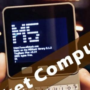 【めんどくさがりやさん用】できるだけ手っとりばやくM5Stackで自分のプログラムを動かす方法(MicroPython)