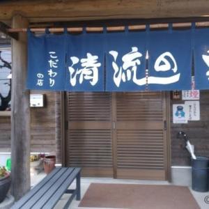 那須で行ってみたいおすすめのランチ。子連れで楽しみながらの和食はここ!
