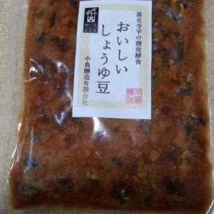ホテル清風園(戸倉上山田温泉)の季節感・地域感満載の食事を紹介します
