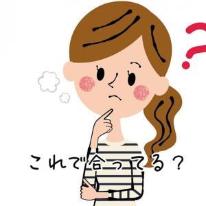 韓国語で『これで合ってる?』のご紹介ですっ!