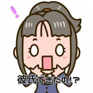 韓国語で『彼氏できたの?』『彼女できたの?』のご紹介です!
