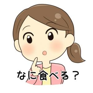 韓国語で『なに食べる?』のご紹介です。