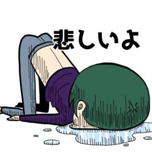 韓国語で『悲しいよ』のご紹介です!