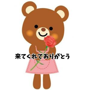 韓国語で『来てくれてありがとう』のご紹介です♪