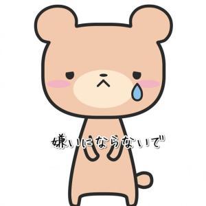 韓国語で『嫌いにならないで』のご紹介です。