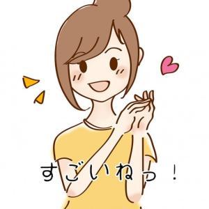 韓国語で『すごいね』のご紹介ですッ!