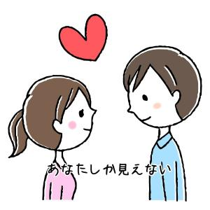 韓国語で『あなたしか見えない』のご紹介ですっ!