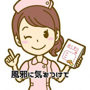 韓国語で『風邪に気をつけて』のご紹介です!
