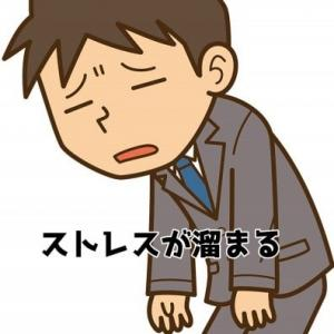 韓国語で『ストレスが溜まる』のご紹介です!