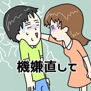 韓国語で「機嫌直して」のご紹介ですッ。