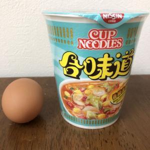 【香港お土産】現地人のオススメ!香港限定のNISSINカップヌードルの美味しい食べ方