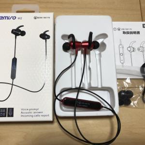【レビュー】Semiro Bluetoothイヤホンを使ってみて