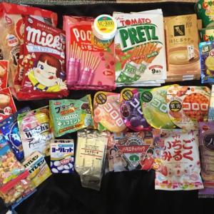 日本からお菓子を送ってもらいました