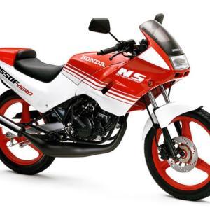 バイク検討①